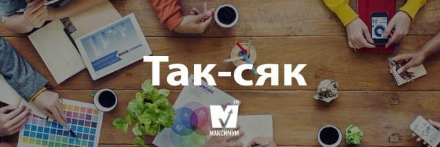 Говори красиво: 10 українських слів, якими ви здивуєте своїх друзів